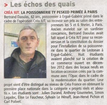 Bertrand Daoulas